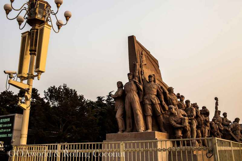 Monument to People's Heroes Beijing China Photo Ooaworld