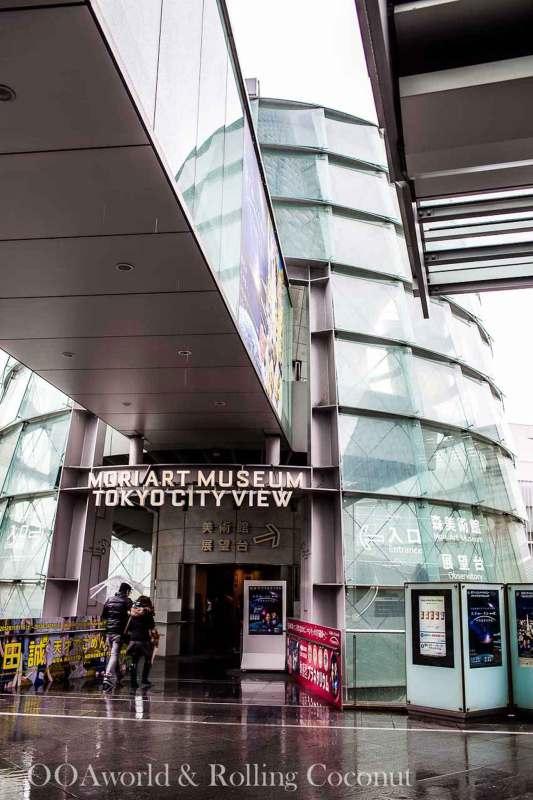 Mori Art Museum Tokyo City View Photo Ooaworld