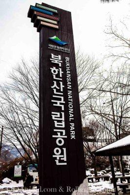 Bukhansan National Park Seoul Photo Ooaworld