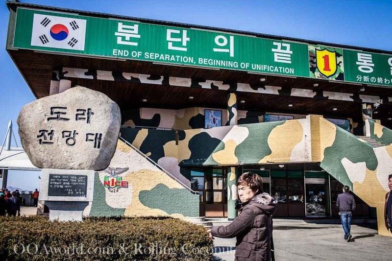 DMZ South Korea Photo Ooaworld