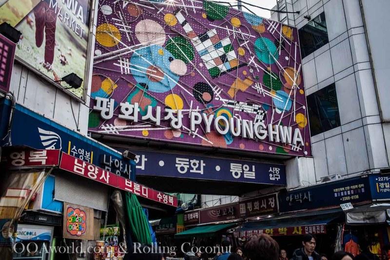 Pyounghwa Market Seoul Photo Ooaworld