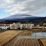 Mount Fuji from the shinkansen high-speed train ooaworld