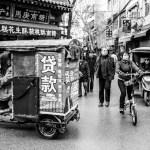 shaanxi bus china