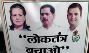 Congress poster with Robert Vadra