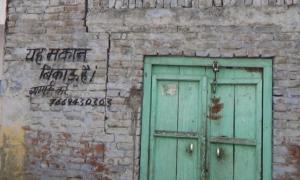 kairana hindu