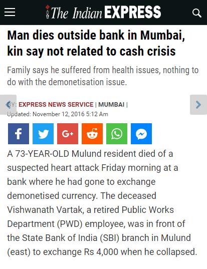 Man died due to demonetisation - fake news