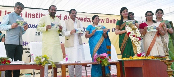 The Minister of State for AYUSH (Independent Charge), Shri Shripad Yesso Naik releasing the booklet at the foundation stone laying ceremony of All India Institute of Ayurveda, New Delhi, Phase II, at Sarita Vihar, in New Delhi on September 26, 2018. The Secretary, Ministry of AYUSH, Shri Vaidya Rajesh Kotecha and other dignitaries are also seen.