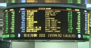 Bolsa de valores de hong kong