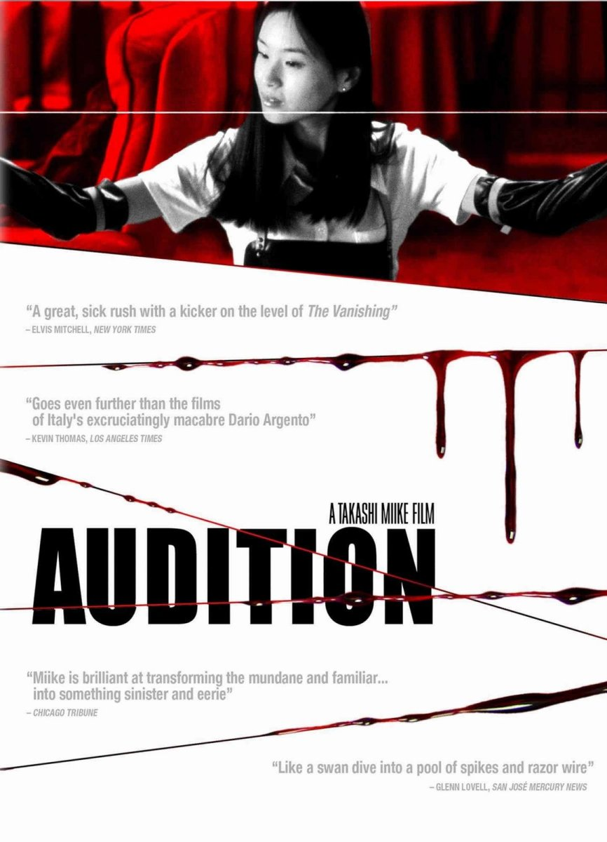 "Japanese Horror Film ""Audition"" Getting Remade in America"