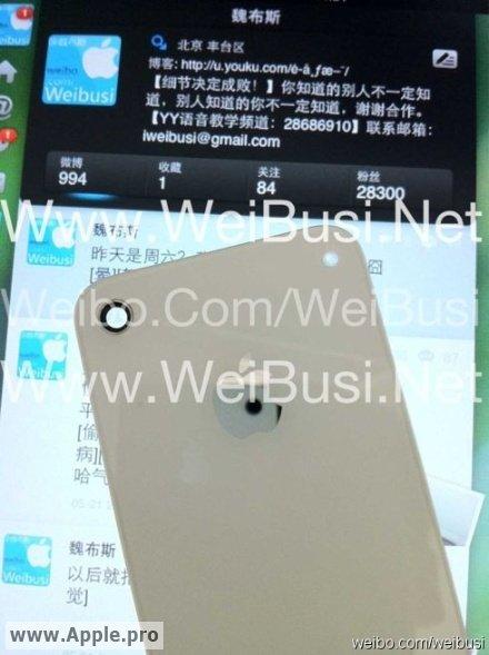Cover iPhone 5 posteriore?!?