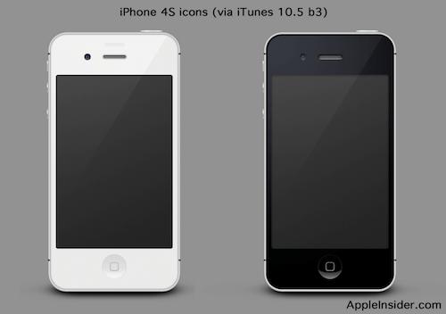 iPhone 4S icona iTunes