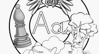Nueva colección de mandalas de letras realizadas porÓscar Alonso creador de la webhttp://laeduteca.blogspot.com.es/ LAS MANDALAS DE LETRAS Esta colección de mandalas coloreables del abecedario, de elaboración propia, es un recurso […]