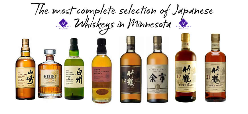 The most complete Japanese whiskey selection in Minnesota