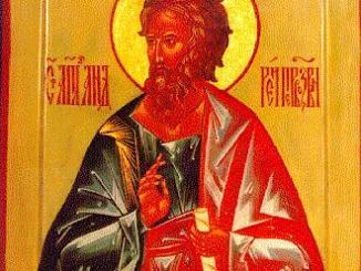 Sf. Ap. Andrei