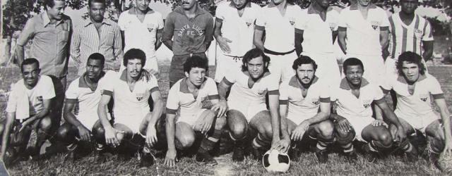 O Santa Luíza Futebol Clube foi campeão da Taça Mário Castanho, da Região dos Lagos. (Reprodução Arquivo João Carlos)