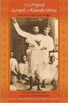 gospel-of-ramakrishna
