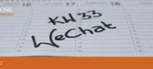 OSKWeekly KW 33 Titel WeChat