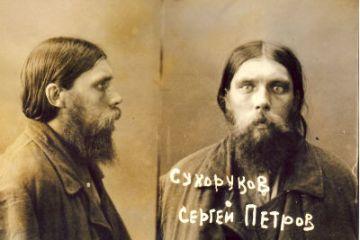 sukhorukov