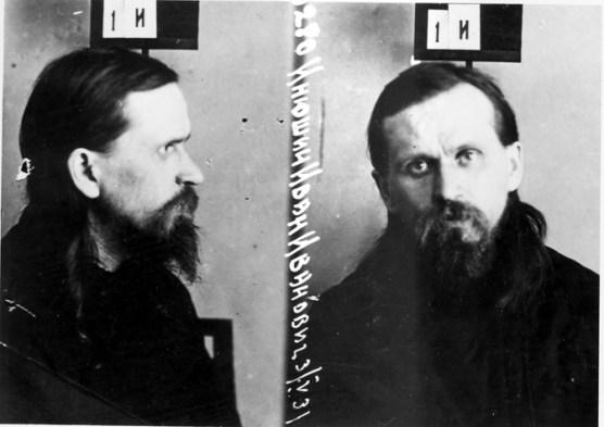 Иоанн Инюшин