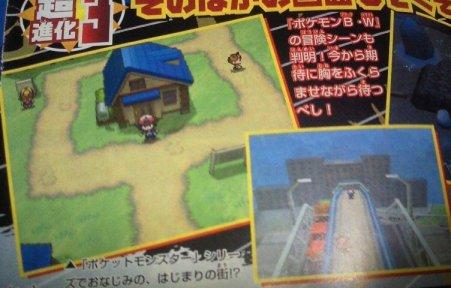 pokemon black white imagen Nuevos juegos de Pokémon: Pokémon Black y Pokémon White