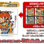 Inazuma-Eleven-123-Legend-of-Endou-Mamoru-3ds