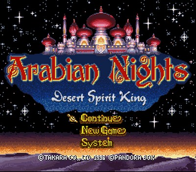 arabian nights ingles english Arabian Nights: Sabaku no Seirei Ou de Super Nintendo traducido al inglés