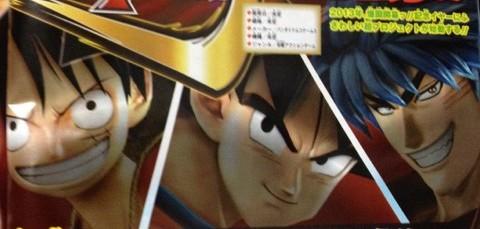 project versus j Anunciado Project Versus J, videojuego crossover por los 45 años de la Shonen Jump