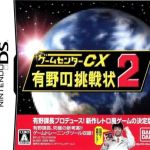 retro-game-challenge-2-ds-indieszero