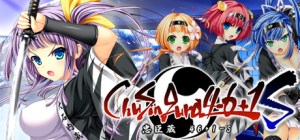 Chusingura steam promo