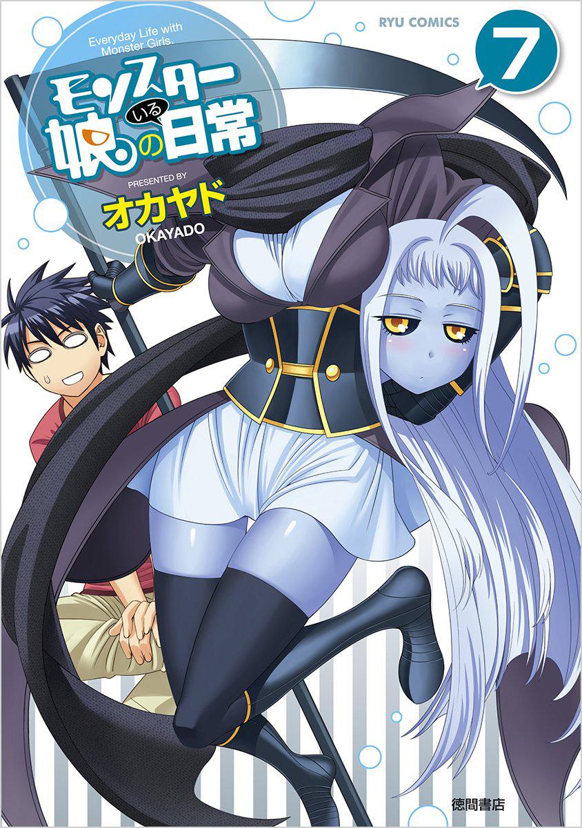 Monster Musume Vol. 10 by Okayado (English) Paperback Book