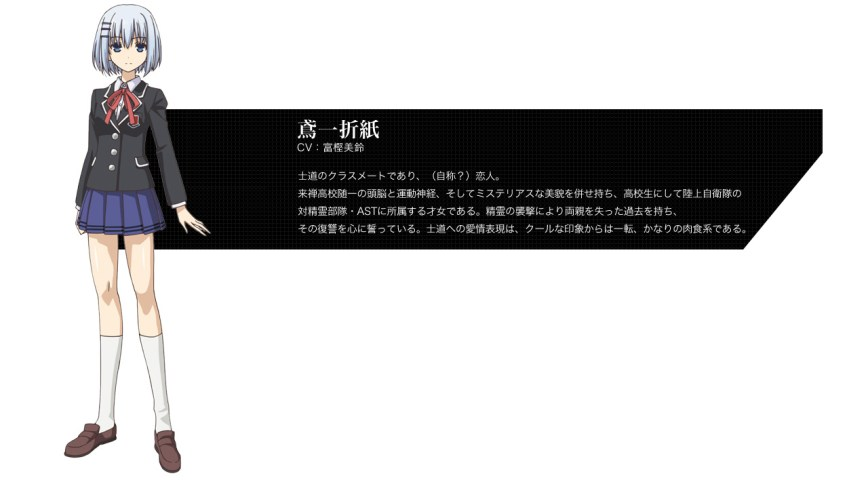 Date-A-Live-Mayuri-Judgement-Character-Designs-Origami-Tobiichi