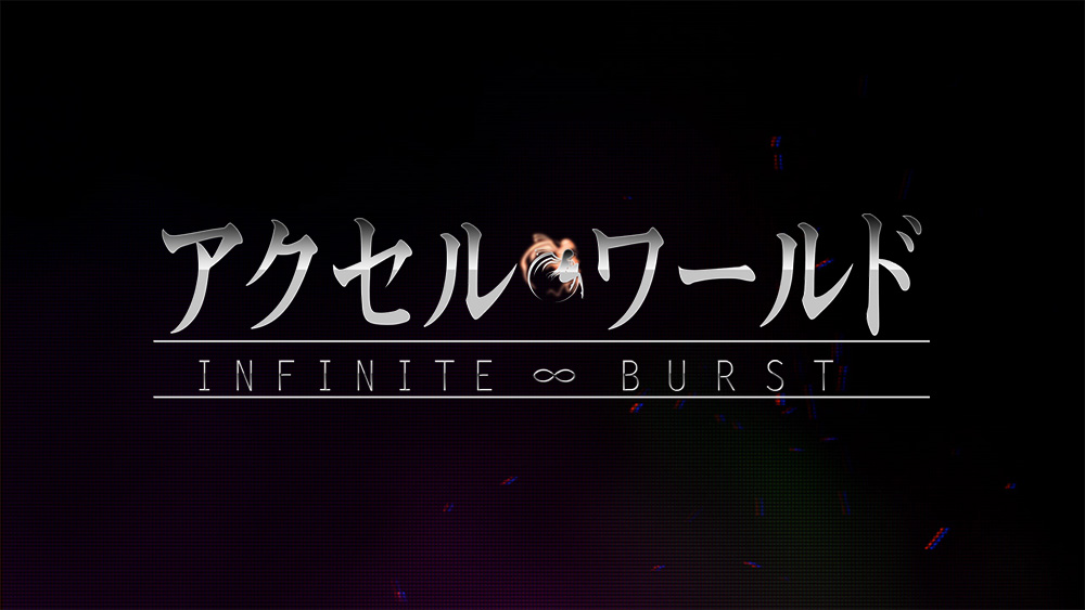 New Accel World Anime Announced Accel World -Infinite Burst- Otaku ...