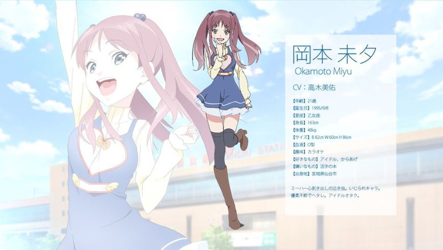 Wake-Up,-Girls!-Shin-Shou-Character-Designs-Miyu-Okamoto