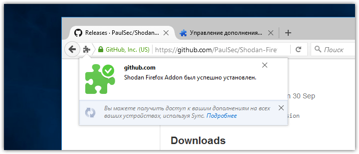 Install Unsigned AddOns In Firefox (5)