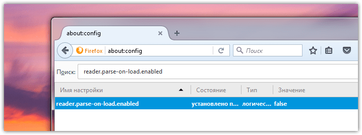 Disable read mode in Firefox (3)