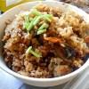 サルボウガイで赤飯を作ってみた