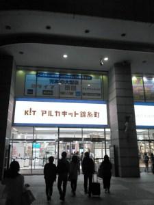 NCM_0160