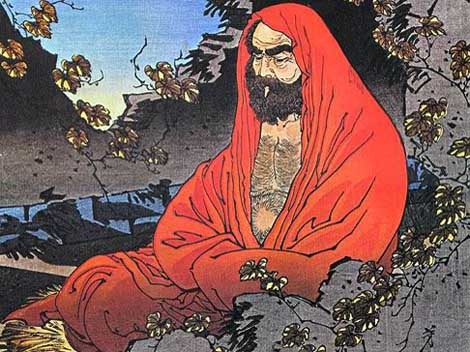 bodhidharma and the martial arts8d75b87604b4e088b5a3 What is Daoism?