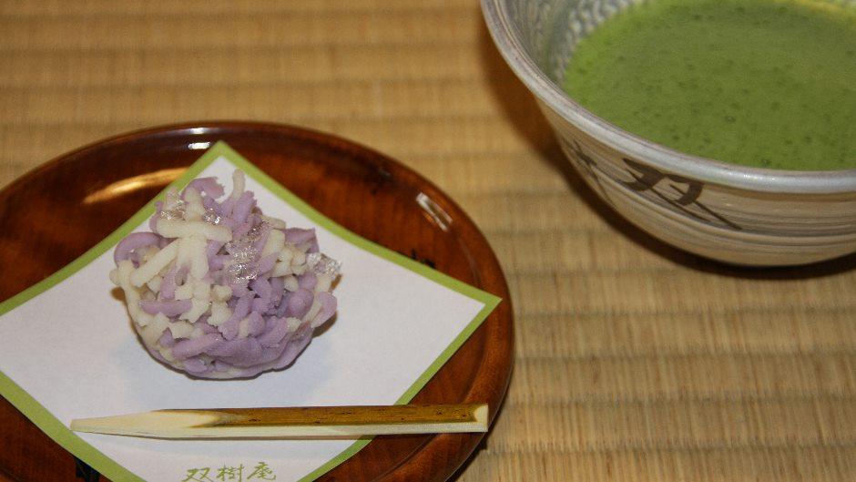 TEA_Kyoto