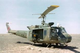 AB205 Sultanate of Oman
