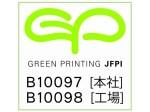 greenprinting1