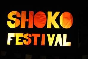 pachikoro-2015-shoko3