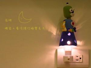 【林口-兒童黏土課程】-機器人小夜燈