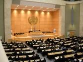نامه سازمان برونمرزی حزب پان ایرانیست به دبیرکل سازمان ملل پیرامون وضعیت کوبانی