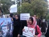 تجمع تهرانی ها مقابل دفتر سازمان ملل در حمایت از کوبانی و نفی تروریسم