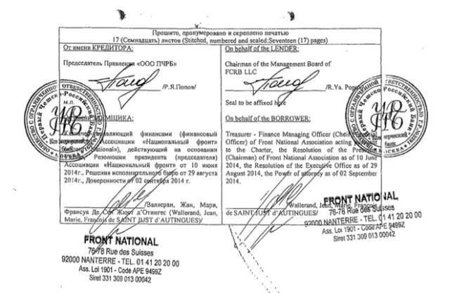 SCANDALE 040 - Prêt russe du fn (2020 02 05) (3)