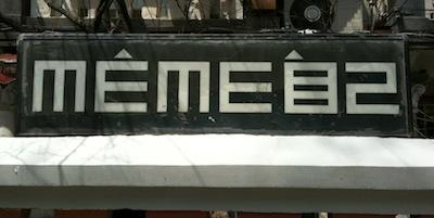 шрифт: MEME自己