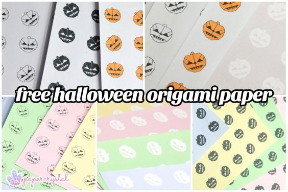 Pumpkin Pattern – Free Printable Origami Paper