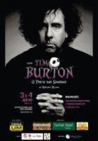 "Curso ""Tim Burton: O"