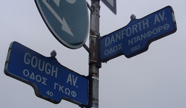 Danforth_Gough_Greek_Signs